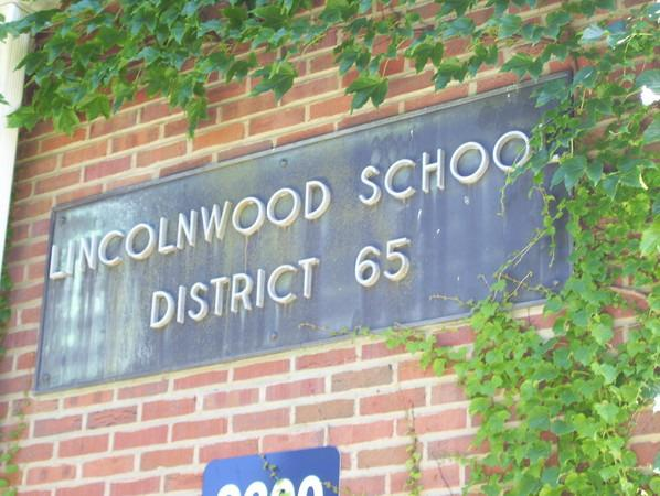 Lincolnwood School Sign